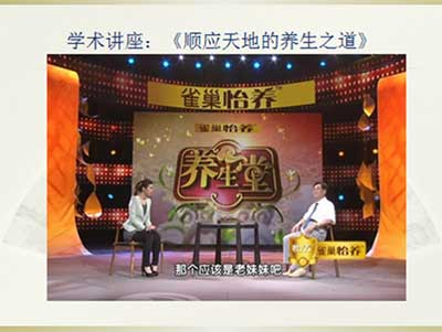 Dr Zunhui Guan TV 2