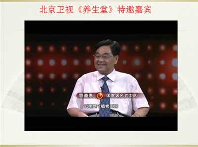 dr-zunhui-guan