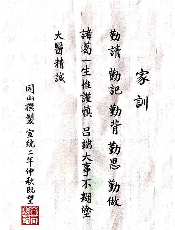 dr. guan