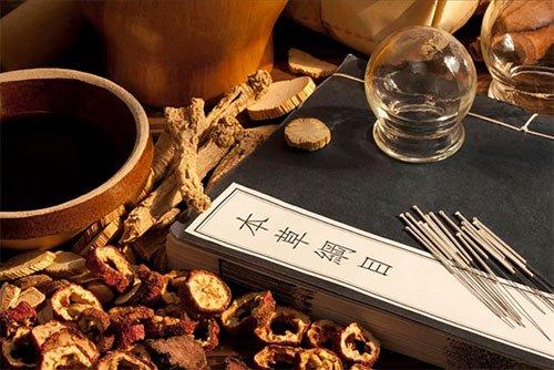 Chinese Herbal Medicine Img